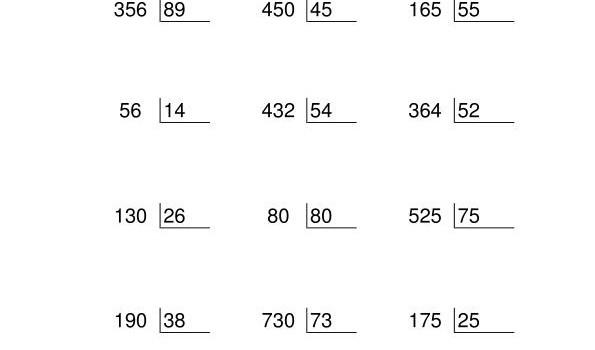 Divisiones de 2 cifras ejercicios - Imagui