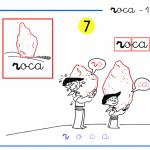 Nueva entrega Completo método de lectoescritura paso a paso letra r